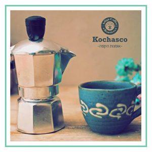 קוצ'אסקו – אומנות הקפה