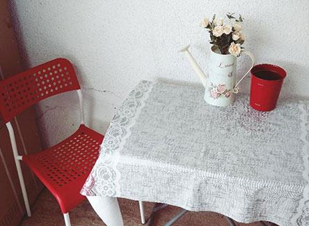 מקום ישיבה